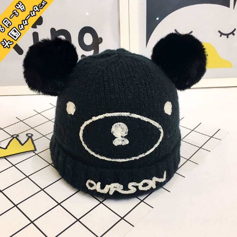 2017 autumn and winter children's hat baby double ball wool hat bear baby knitting head cap men and women warm hat the new children s cubs hat qiu dong with cartoon animals knitting wool cap and pile