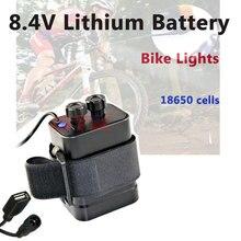 GTK велосипед огни 8,4 в литиевых батарея 18650 ячеек 4800 мАч 7200 для фонари велосипедные открытый зарядки источник mobil телефон