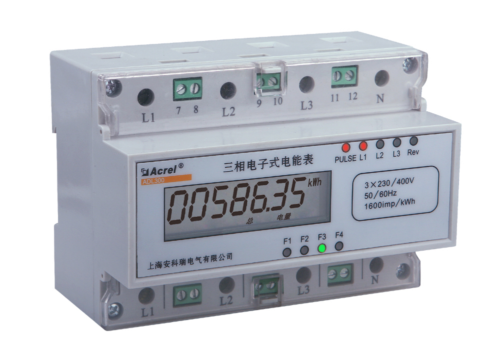 10(40)A 220V/230V 50HZ three phase din rail energy meter LCD display din-rail kwh meter monitor watt hour meters [randomtext category=