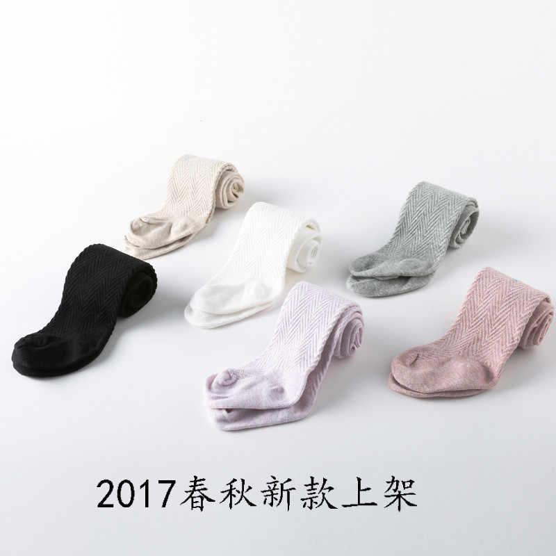 Nowonarodzone dziecko białe rajstopy modne rajstopy chłopięce bawełniane rajstopy dziecięce na dziewczynę rajstopy dziecięce zimowe i letnie rajstopy dziecięce
