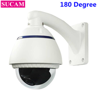 SUCAM Waterproof Outdoor Dome Camera AHD 1 3MP 2 0MP 180 Degree View Fisheye Lens Security