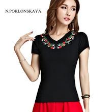 N. POKLONSKAYA, летняя женская футболка размера плюс, Сексуальная футболка с v-образным вырезом и цветочной вышивкой, женские Топы Harajuku, 4XL, женская футболка, Vetement