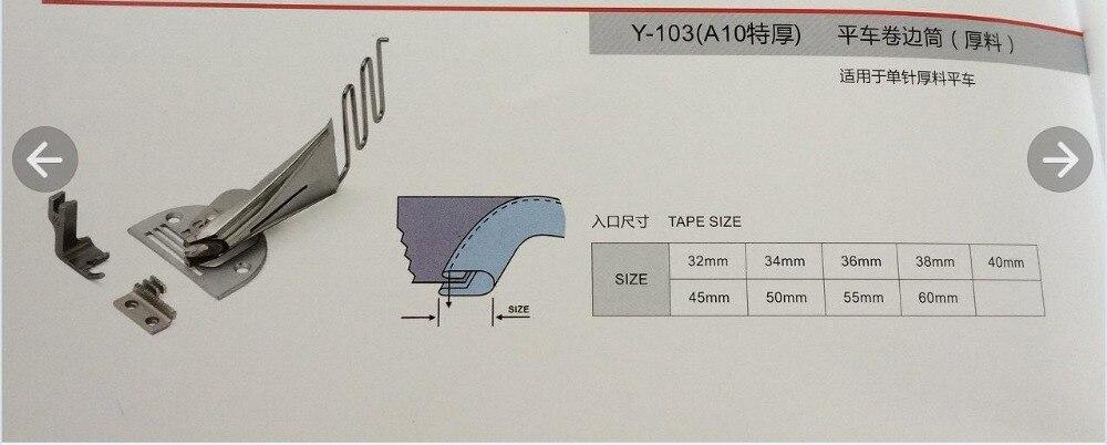Y 103 (A10 особенно толстый) применимы к одной иглы толстый материал замок стежкакупить в магазине sewingparts StoreнаAliExpress