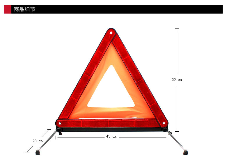 Triangle Road Signs >> Reflective Triangle Car Safety Warning Emergency Road Signs Flasher