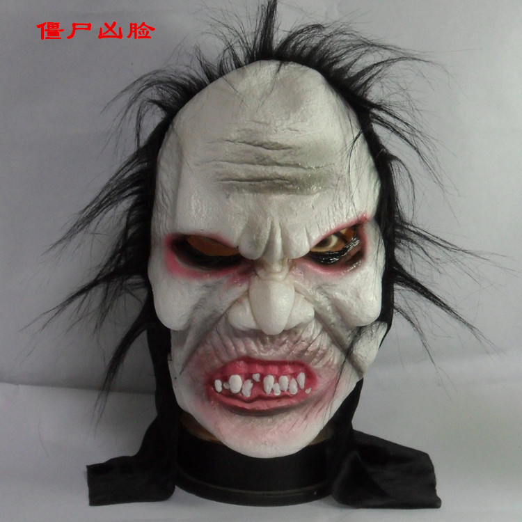 halloween scary faces with moving the horror face head mask in party masks from home garden on aliexpresscom alibaba group - Halloween Scary Faces