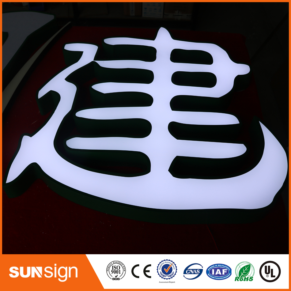 Indoor Stainless Steel LED 3d Letter Sign Logo Halolit Stainless Steel Acrylic Lighting Up 3d Led Letter Sign