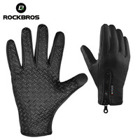 RockBros Men Women Winter Windproof Warm Cycling Full Finger Gloves Outdoor Sports MTB Bike Bicycle Skiing