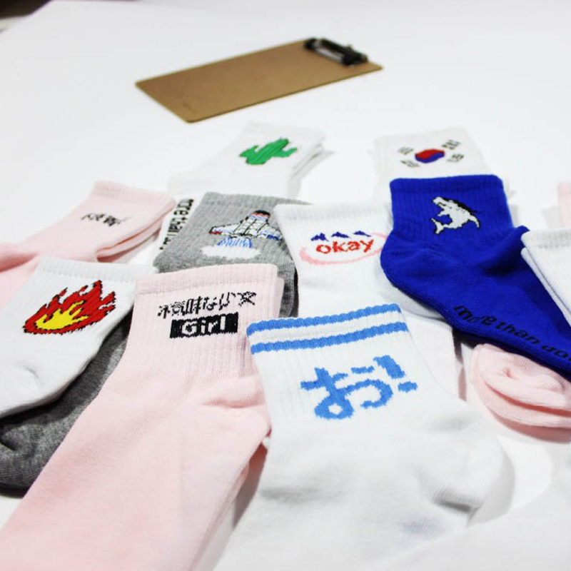 Japanese Cartoon Embroidery Piled Socks Vintage Loose Mouth Cotton Socks Funny Poodle Flamingo Panda Corgi Crayfish Sunflower Warm And Windproof Socks