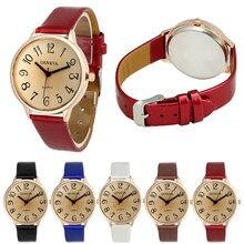 SmileOMG Fashion Women Geneva Faux Leather Analog Quartz Wrist Watch,Aug 12