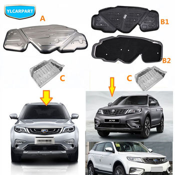 For Geely Atlas,Boyue,NL3,SUV,Proton X70,Emgrand X7 Sports,Car tank protective aboard