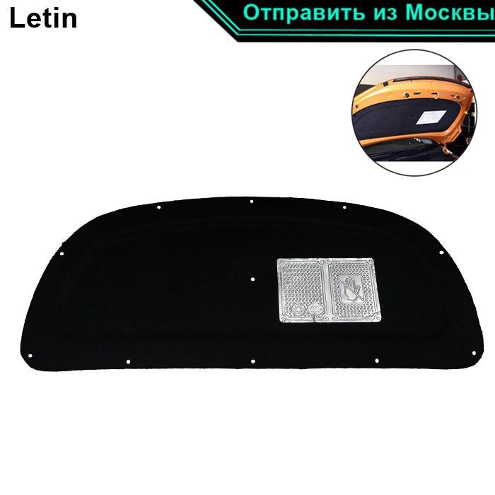 Moteur coton chaleur isolation thermique pad isolation acoustique Pour Hyundai Creta Ix25