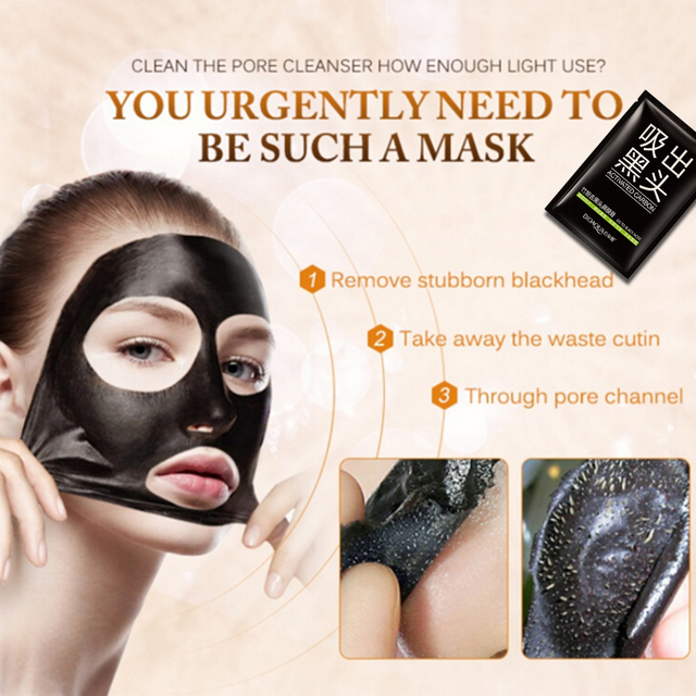Activated Carbon Mud Suction blackh ead remover strip Facial Nose Remover Peeling Peel Off  Acne Treatments Facial Care Tools