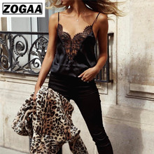 ZOGAA Women Ladies Summer Lace strap Off-shoulder Blouses 2019 Black Sleeveless Tank Tops Casual Crop