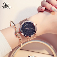2018 New Luxury Brand GUOU Stainless Steel Watch Fashion Women Watches High Quality Rose Gold Quartz