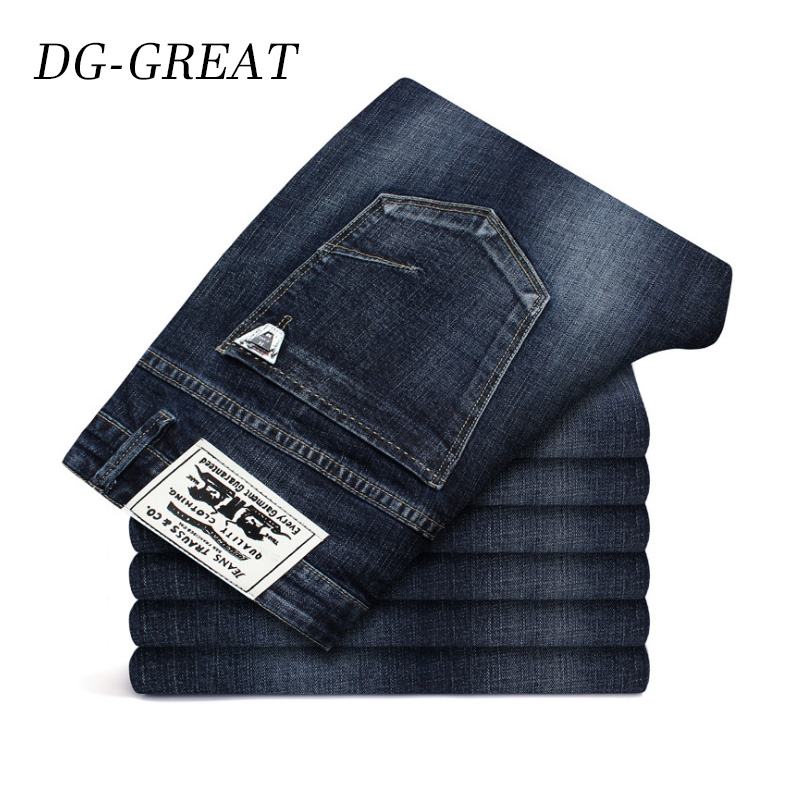 Jeans Men's Summer Korean Version Blue Wash Sknny Large Size Straight Mid-Waist Slim Fit Jeans Pants Trend Jeans Men Clothes