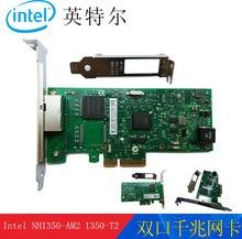 Новый NHI350AM2 I350-T2 двухпортовый сервер Gigabit Ethernet