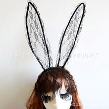 2pcs/ Lot Halloween Party Catwoman Headwear Hair Accessories Nightclub Women Bands Lace Rabbit Bunny Ears Veil Eye Mask