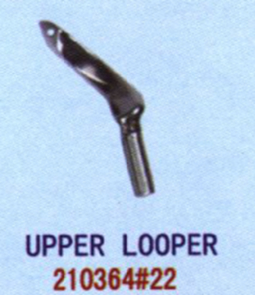 210364#22 upper looper Suitable for E56 Curved needle bending of needle industrial sewing machine spares parts