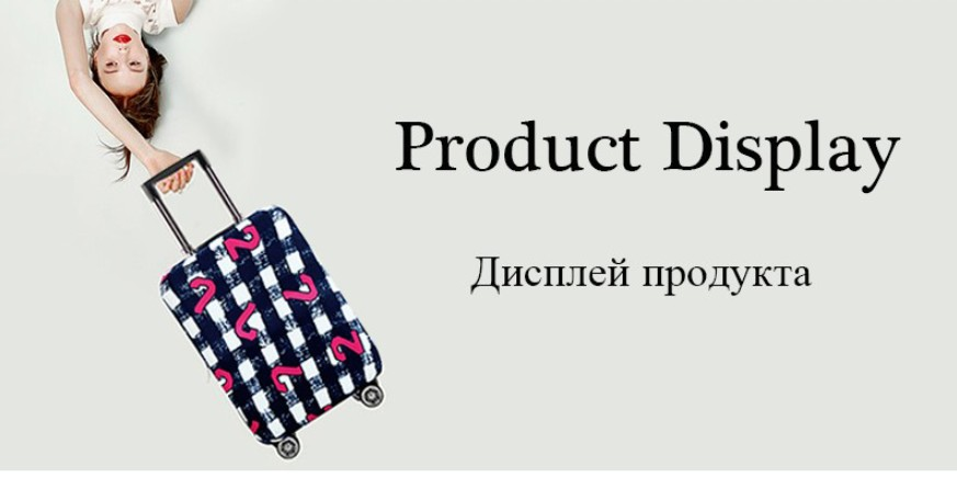 Luggage Protective Cover For 19-32 inch Trolley Suitcase Protect Dust Bag Case Child Cartoon Travel Accessories 2