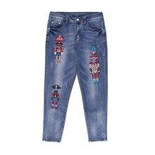 Women Robot Embroidery Harem Jeans 2017 Summer New Female Ankle-Length Denim Pencil Pants Slim Trousers Plus Size 26-32 L679