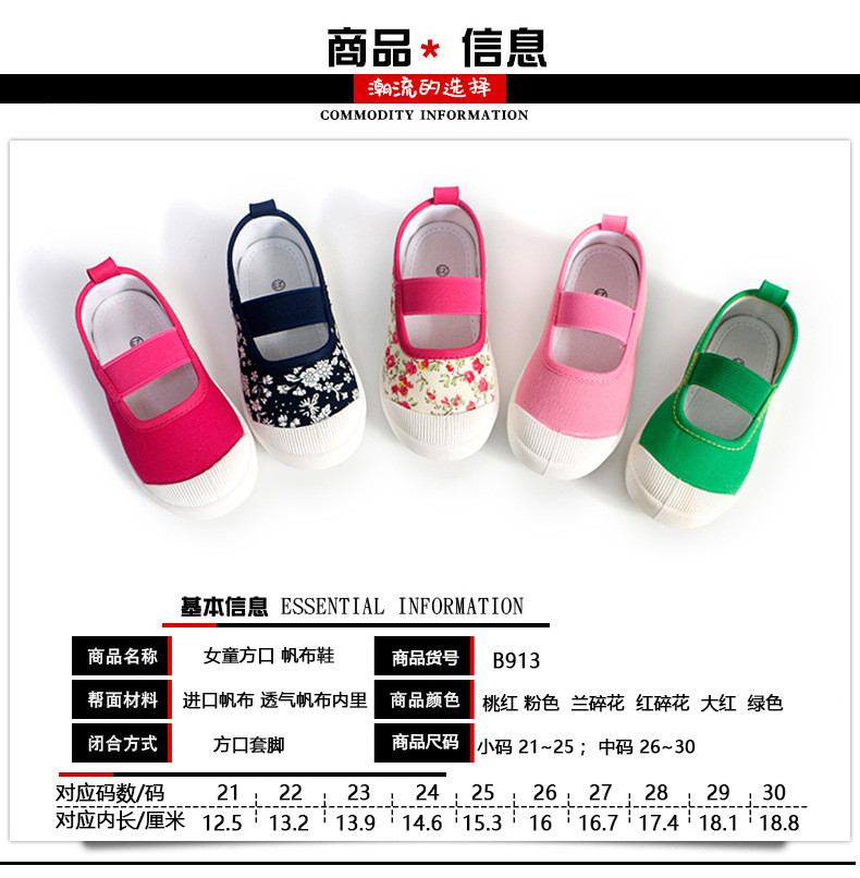 17 children's spring kids baby girls Candy colors floral princess shoes canvas sneakers Toddler infantil shoes for girls 1
