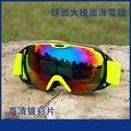 High quality snow protection glasses 100% UV protective goggles frame large ski