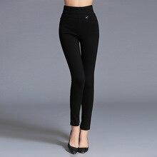 2016 осень модный бренд плюс размер джинсы черного цвета повседневная марка джинсовые брюки женщины карандаш жан брюки L-5XL большой размер