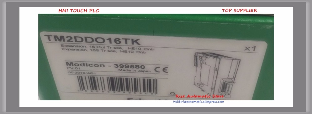 New Original PLC module TM2DDO16TK High-quality new original plc module 6es7 131 4cd00 0ab0 high quality