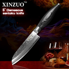 XINZUO 5″ inch santoku knife 73 layers Damascus kitchen fruit knife japanese VG10 chef knife Color wood handle free shipping