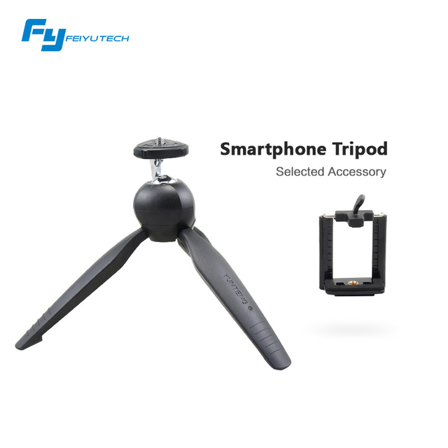 feiyutech selected accessory for G4S WG SUMMON G4PRO tripod for timelapse shooting