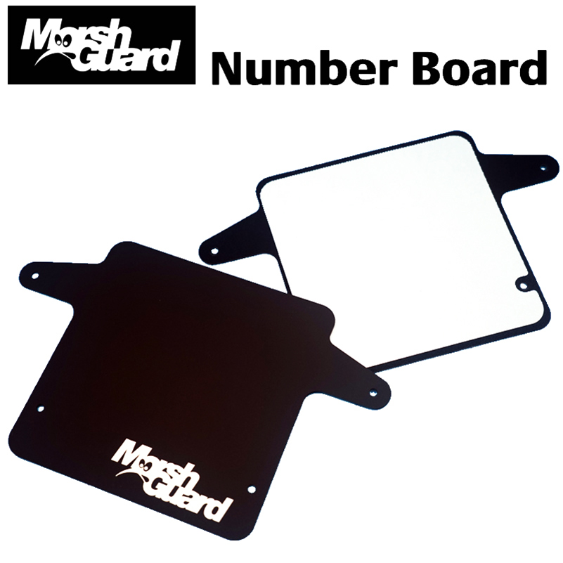 MARSH GUARD Bicycle Number Board For Bicycle Race XC TR AM ENDURO DH FR Outdoor Sport Special Event Bike Number Boards