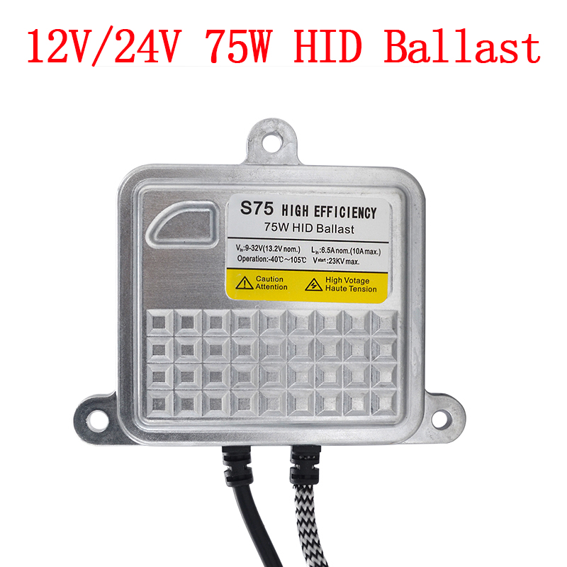 S75 24V 75W