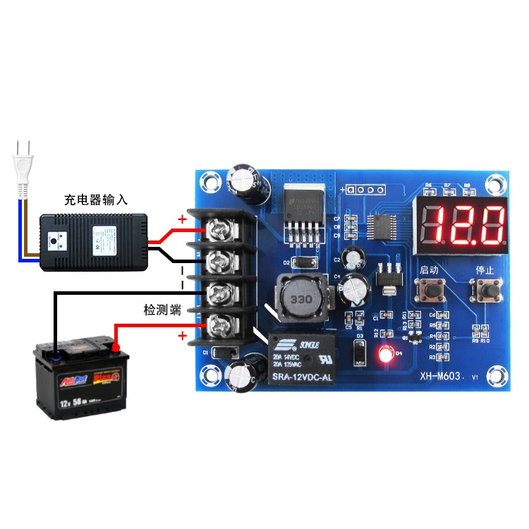 1PCS DC12V-24V Lithium Battery Charge Control Protection Board /w LED Display 30a 3s polymer lithium battery cell charger protection board pcb 18650 li ion lithium battery charging module 12 8 16v