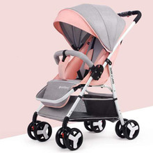 5.5Kg Lightweight Baby Stroller High Landscape Four-wheel Trolley Traveling PramFolding Portable Baby Stroller 5 Free Gifts high quality baby stroller many colors new born can use stroller ru free on sale leg cover free 7 gifts