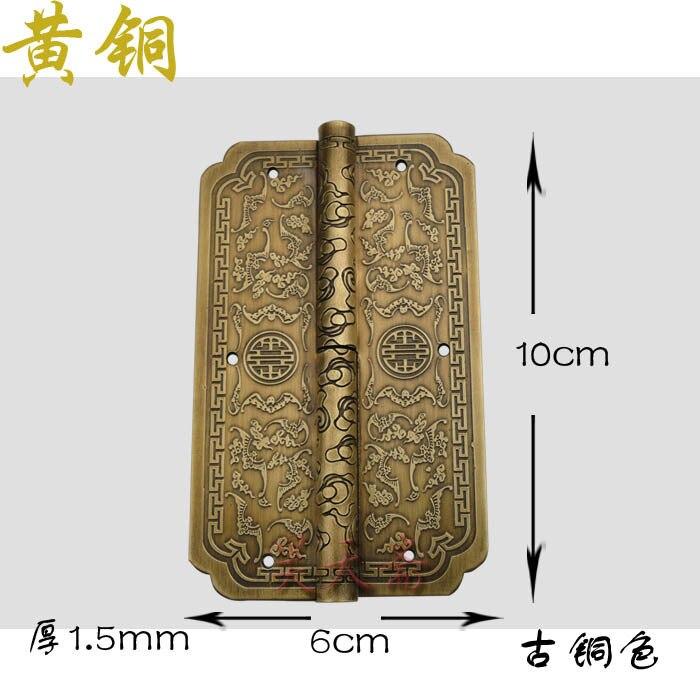 [Haotian vegetarian] Chinese antique door hinge copper hinge HTF-112 tri-color models bat Yoshihisa [haotian vegetarian] chinese antique door hinge copper hinge htf 108 paragraph three flowers
