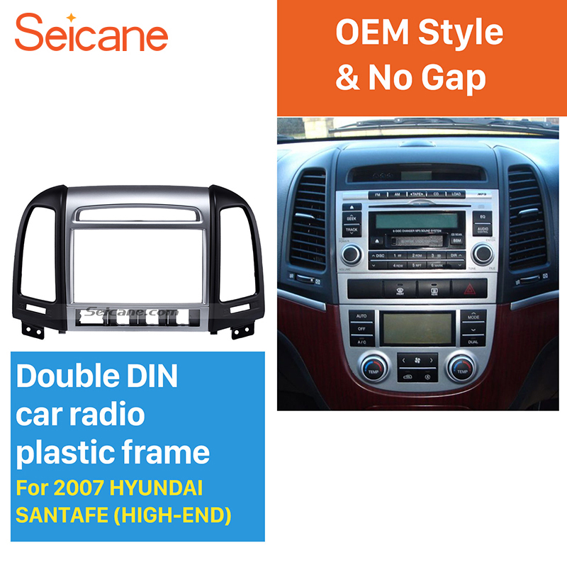 Seicane OEM Double Din Car Radio Fascia for 2007 2012 HYUNDAI SANTAFE HIGH END Installation Trim