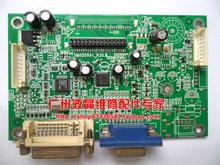 Free shipping GKE0236 E246W driver board SM55RA1_R30.8 decoders 24.3 inch LCD Motherboard