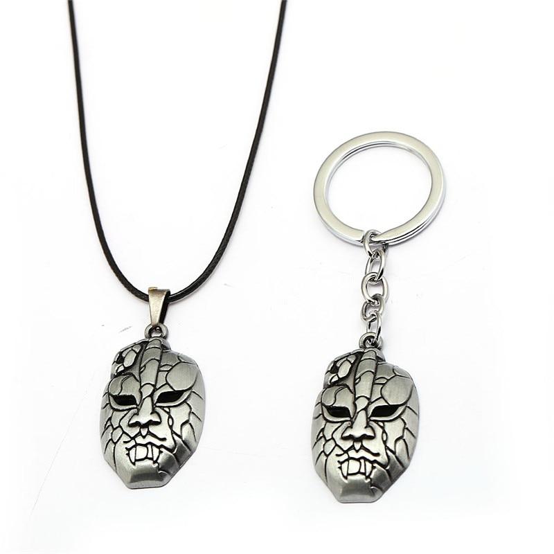 Брелок для ключей JOJOS, металлический держатель для ключей JOJOS, для мужчин и женщин