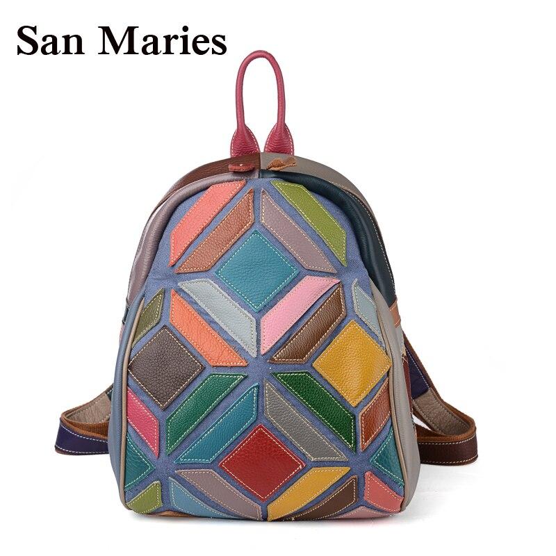سان ماريز الملونة خليط النساء الظهر المؤنث الإناث الظهر للمراهقات عشوائيا bagpack-في حقائب الظهر من حقائب وأمتعة على  مجموعة 1