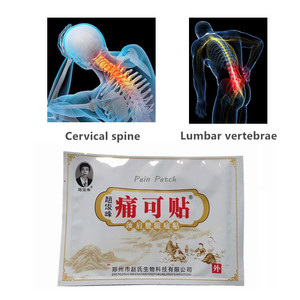 10bags Pain Relief Patch Neck