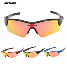 Cycling Kids Sunglasses Outdoor Sports Goggles UV Protection