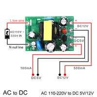 1pc New Hot Mini AC-DC Converter AC 110V 220V To DC 12V 0.2A+5V Module Board Wholesale