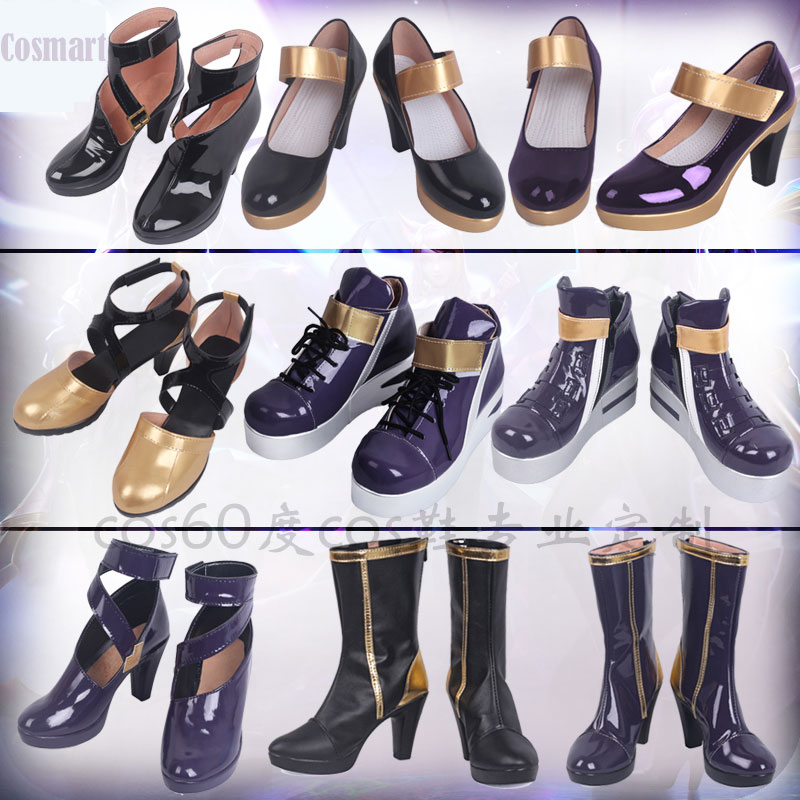 LOL KDA K/DA Group Kaisa Ahri Akali Evelynn Cosplay Shoes Boots Adult For Women 2018 Hot Game free shipping