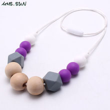 MHS.SUN Food Grade Silicone Teething Necklace Baby Teether Toy Chew Beads Necklaces With Organic Wood For Mommy Nursing Jewelry