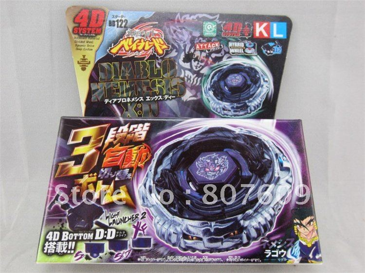 kids toys new toy new design beyblade toys 4d Beyblade