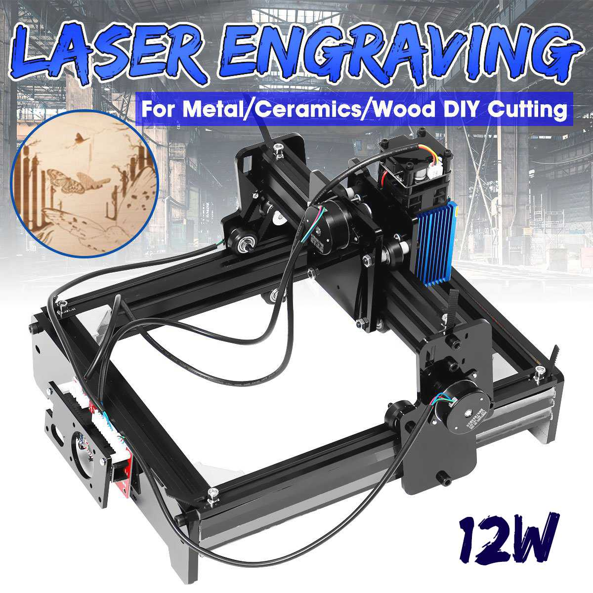 20*14CM 12W Laser Engraving Machine DC 12V Metal Marking Engraver Home DIY Logo Printer Cutter Support Windows 7 8 10 System20*14CM 12W Laser Engraving Machine DC 12V Metal Marking Engraver Home DIY Logo Printer Cutter Support Windows 7 8 10 System