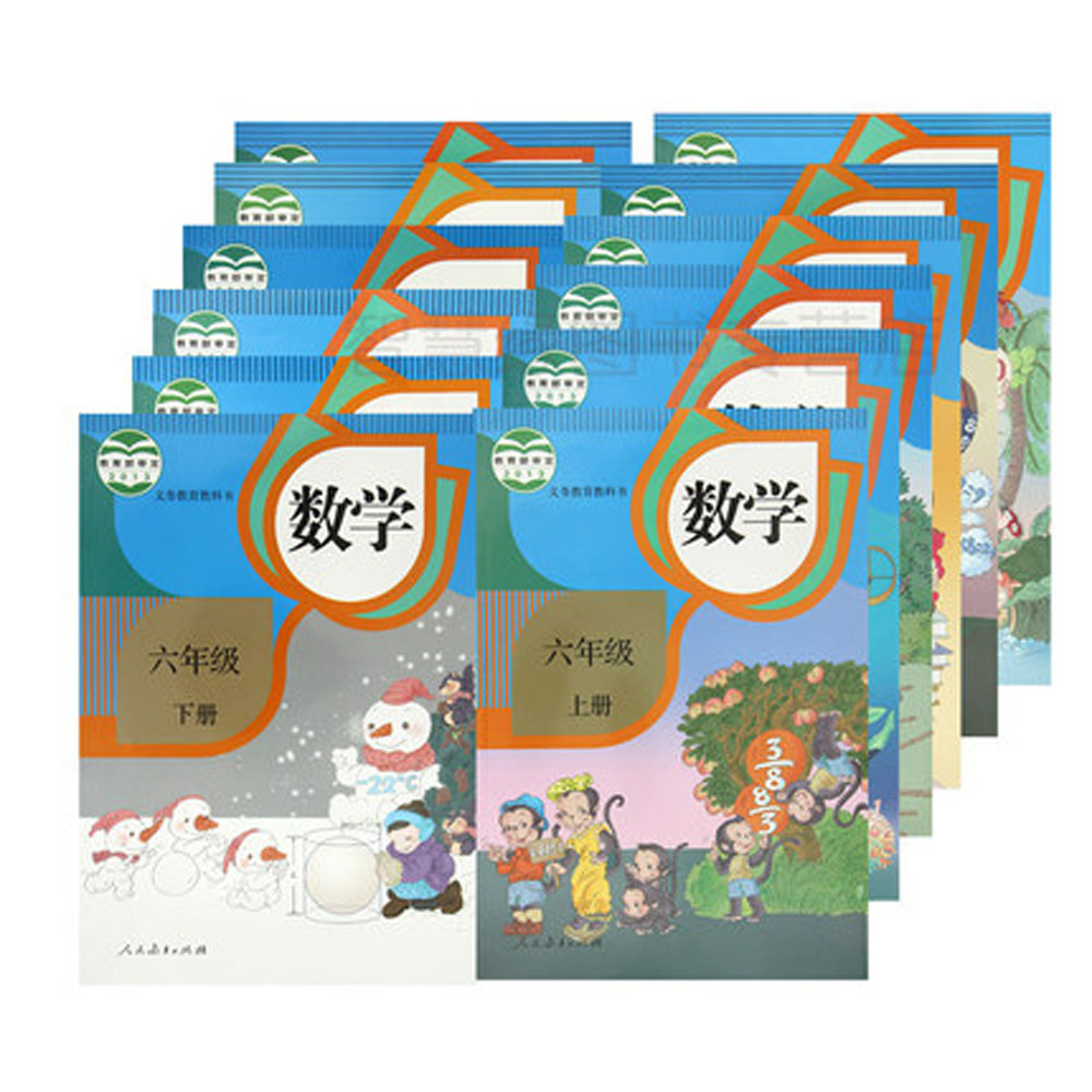 12pcs Chinese Primary Math Textbook Chinese Math Books For Kids Children From Grade 1 To 6,