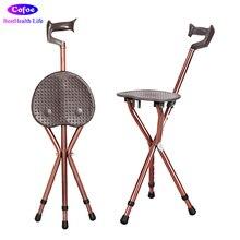 Cofoe 2 в 1 складной алюминиевый легкий трость с сиденьем мобильности стул на трех ножках Портативный трость стул для пожилых