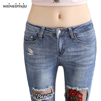 Boyfriend Ripped Jeans For Women Skinny Cropped Jeans Vintage Embroidered Floral Mid Waist Denim Pants Female