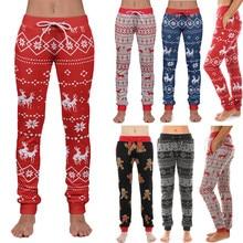 winter family matching christmas pajamas pants men womens sleepwear nightwear pants women men cotton long sleep
